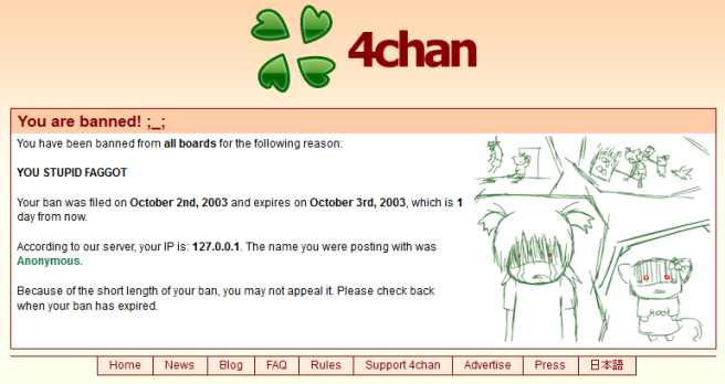 october 2nd banned